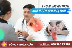 Tiết lộ nguyên nhân khiến gót chân bị đau và hướng dẫn cách làm hết đau tốt nhất   Phòng khám đa khoa Hoàn Cầu