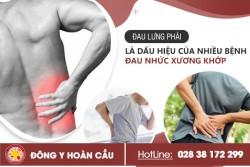 Đau lưng phải là dấu hiệu bệnh gì? chữa trị bằng cách nào? | Phòng khám đa khoa Hoàn Cầu