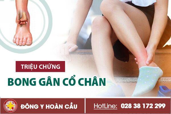 Bong gân cổ chân là gì? Triệu chứng và cách chữa trị   Phòng khám đa khoa Hoàn Cầu